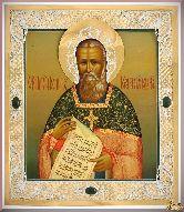 Икона св. Иоанна Кронштадтского из серебра