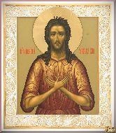 Икона Святой Алексий, человек Божий