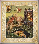 Икона св. Дмитрия Солунского из серебра