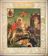 Икона Святой Димитрий Солунский