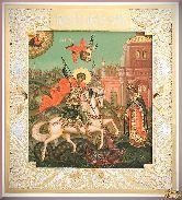 Икона св. Георгия Победоносца