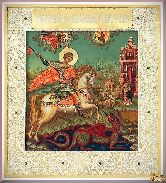 Икона св. Георгия Победоносца из серебра
