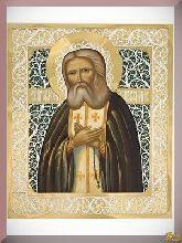 Икона Преподобный Серафим Саровский