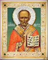 Икона Святитель Николай Мирликийский Чудотворец