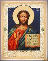Икона Иисуса Христа Господь Вседержитель