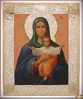 Икона Божьей Матери  Аз есмь с вами и никтоже на вы