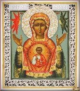 Образок Божьей Матери Знамение