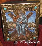 Икона, Андрей апостол