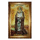 Икона Иосифа Волоколамского из янтаря