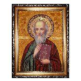 Икона Святого Апостола Иоанна Богослова из янтаря