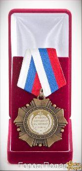 Орден подарочный Лучшему сотруднику налоговой службы