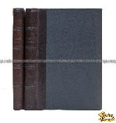 Курс уголовного судопроизводства. В 2-х томах