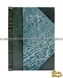 Старая книга Батумское побережье. «Русские тропики»