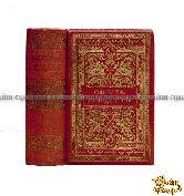 Стихотворения В. Бенедиктова. 3 тома в 1-й книге