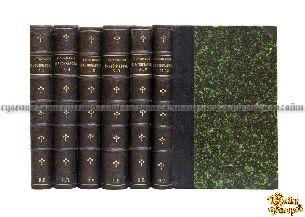Старая книга Полное собрание И. А. Гончарова в 12-ти томах