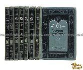 Собрание сочинений Э. Т. А. Гофмана. В 7-ми томах