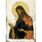 Цена иконы Иоанн Предтеча ПР-01-2 12х8,5