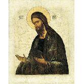 Купить икону Иоанн Предтеча ПР-02-2 18х14