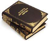 История еврейского народа в 2 тт