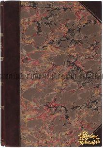 Букинистическая книга Адам Смит. Исследование о богатстве народов