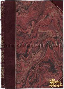 Старинная книга Губарев А.П. Медицинская гинекология
