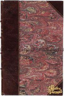 Старинная книга Весленев В.М. В стране фараонов