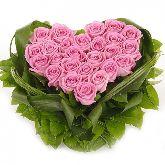 """Букет цветов """"Я тебя люблю"""""""