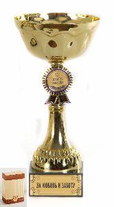 Кубок подарочный Чаша с эмблемой Золотая бабушка
