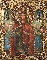 Икона, Юлия (Иулия) Карфагенская