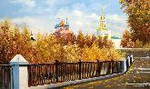 """Картина на холсте """"Вид на Рязанский Кремль"""""""