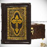 Подарочная Библия в коробе