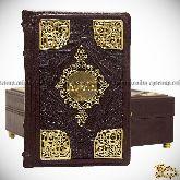 Подарочный Коран в коробе