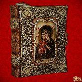 Фарфоровый штоф Книга (цветная с золотом, роспись-портрет)