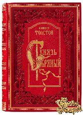 Князь Серебряный, Толстой Алексей К.