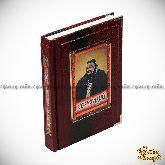 Подарочная книга Конфуций. Изречения и афоризмы