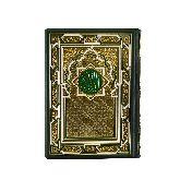 Коран Перевод с арабского языка