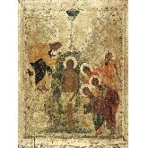 Купить икону Крещение Господне КГ-01-3 12х9