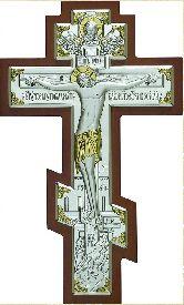 Крест 6 - ЮЗ - 20 21*34