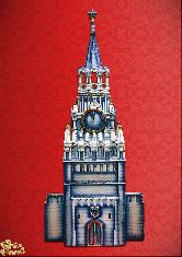 Фарфоровый штоф Башня Кремля (кобальт с золотом)