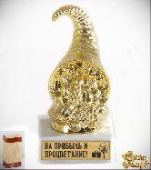 Кубок подарочный Рог изобилия На прибыль и процветание!