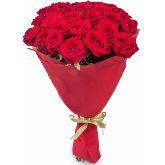 """Букет цветов """"Любовь"""""""