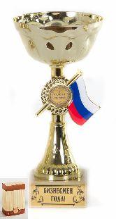 Кубок подарочный Чаша с триколором Бизнесмен года