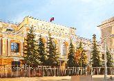 """Картина на холсте """"Центральный Банк"""""""