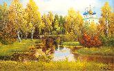 """Картина на холсте """"Осенняя благодать"""""""