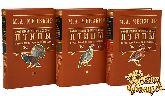 Охотничьи и промысловые птицы Европейской России и Кавказа, Михаил Мензбир