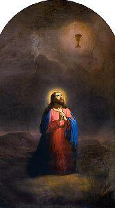 Купить икону Моление о Чаше МОЧ-01-2 40х22