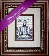 Владимирская область. Церковь Покрова на Нерли, рамка художественный багет, 315х365