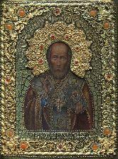 Икона, Николай Чудотворец