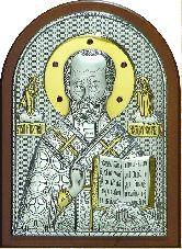 Николай Чудотворец 5 - ЮЗ - 09 - Гранат 14,5*20