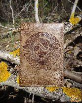 Обложка на паспорт *Герб СССР*